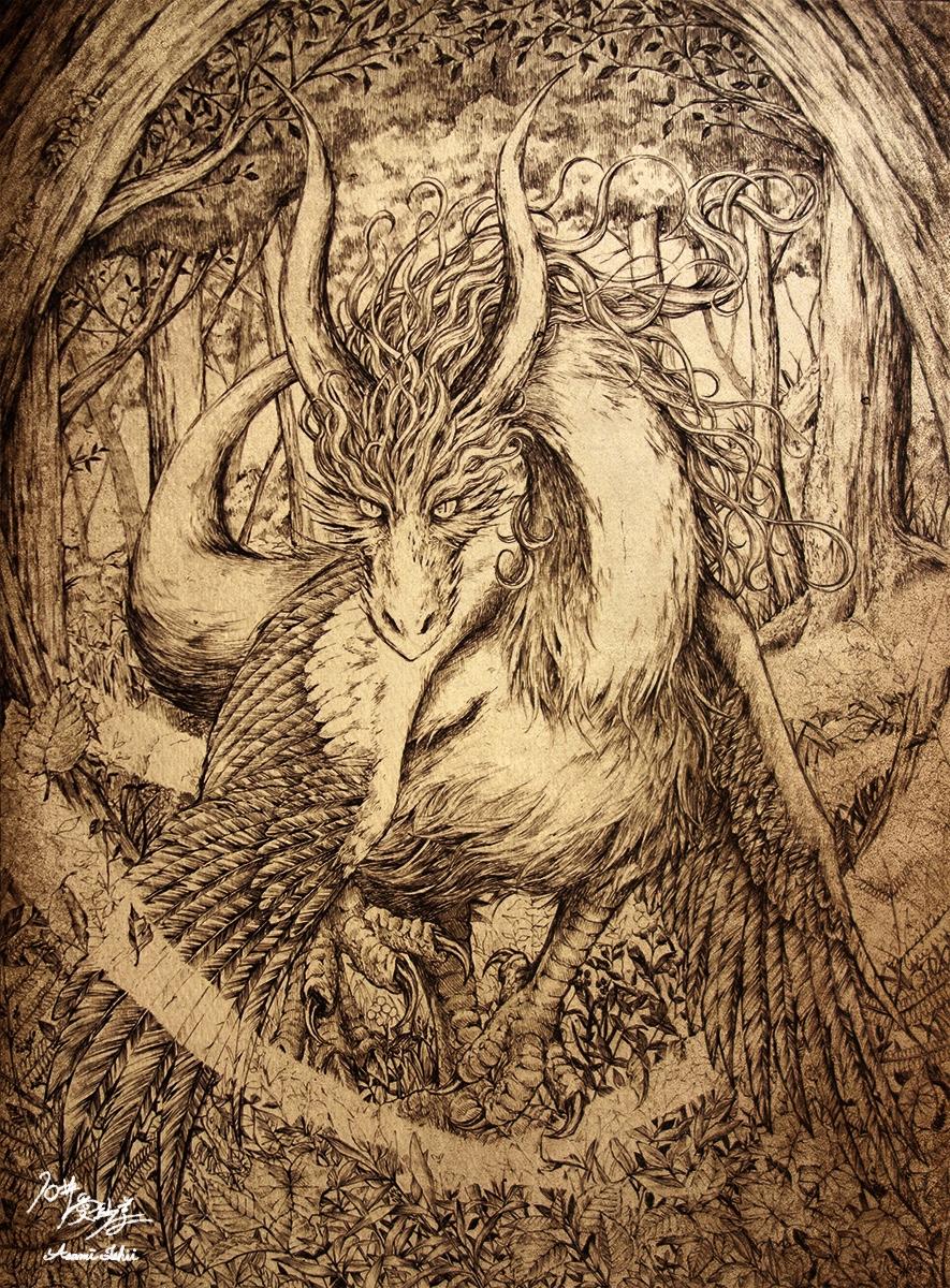 森の守護者